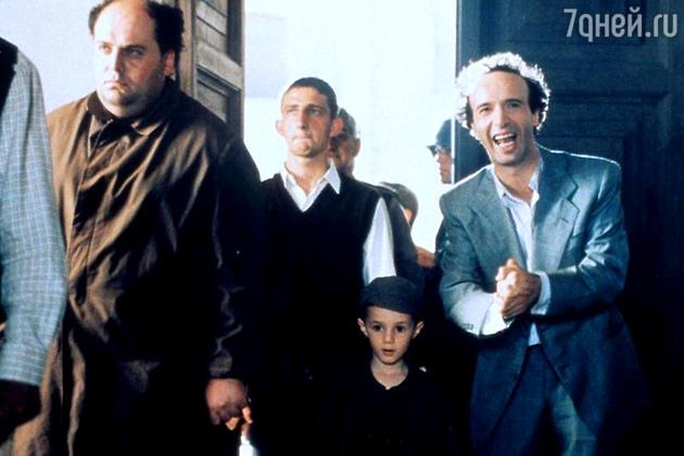 «Жизнь прекрасна»: 1998 год