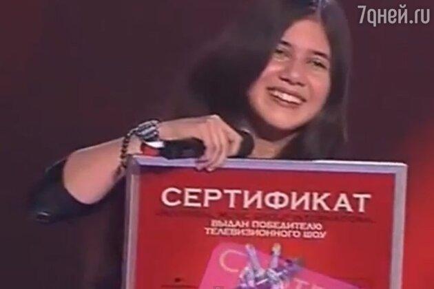 Сабина Мустаева