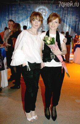 Ксения и Полина Кутеповы