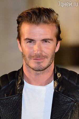 ����� ������ (David Beckham)