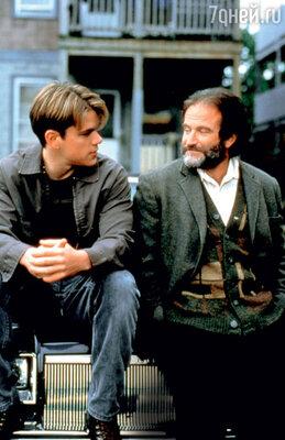С Мэттом Дэймоном вфильме «Умница Уилл Хантинг». 1997 г.
