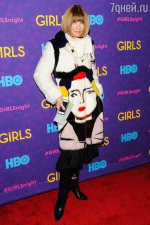 Анна Винтур (Anna Wintour) на премьере третьего сезона сериала «Девочки»