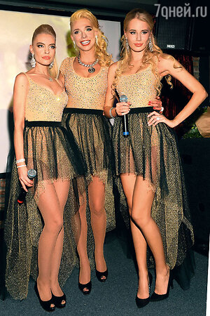 Группа «Мобильные блондинки»