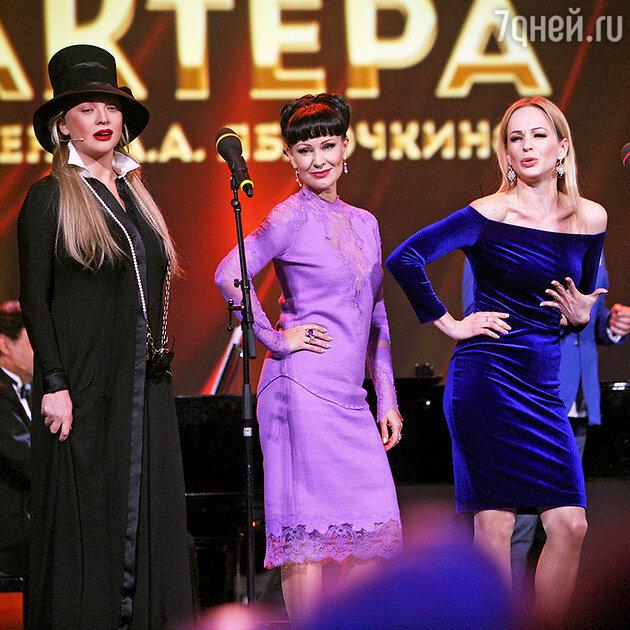 Ольга Дроздова, Нонна Гришаева, Ирина Медведева