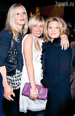 С мамой Джо и сестрой Саванной