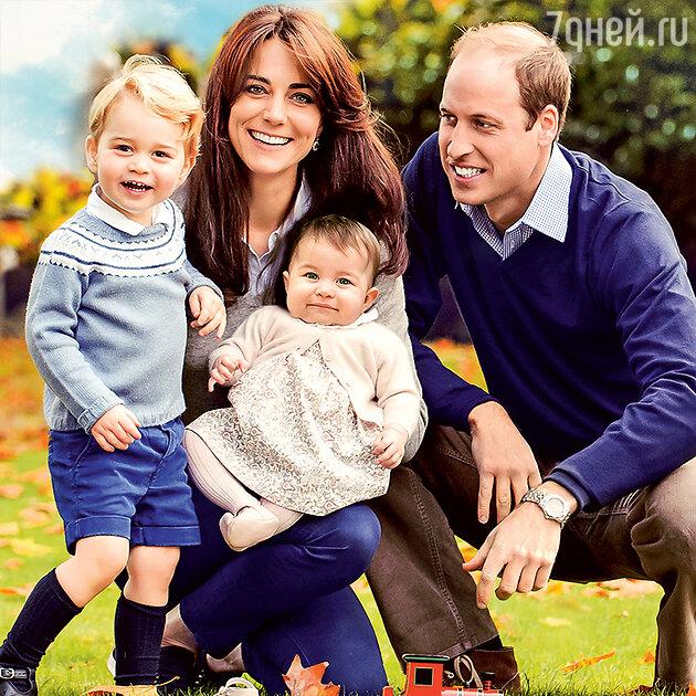 Уильям и Кейт с детьми
