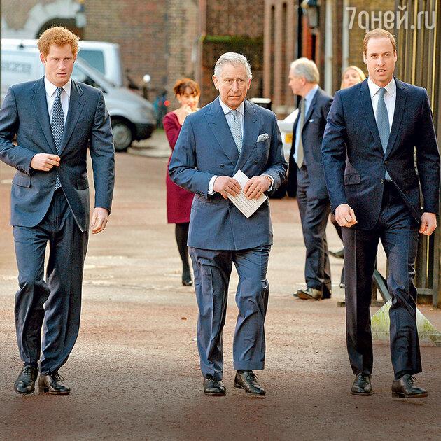 Принцы Гарри, Чарльз и Уильям