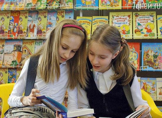 В рамках акции «Ночь в Библиотеке» Российская государственная детская библиотека будет открыла для всех желающих с трех часов дня и до десяти вечера