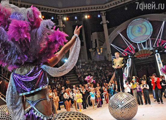 В Цирке на Цветном бульваре идет программа «Время клоуна»