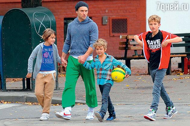 Джуд Лоу с детьми