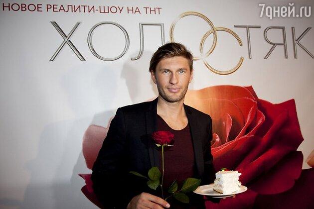 Евгений Левченко в шоу «Холостяк»