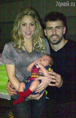 Шакира с бойфрендом Жераром Пике и сыном Миланом