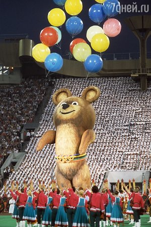 Закрытие Олимпиады в Москве