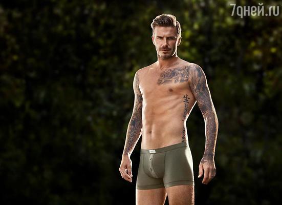 Знаменитый английский футболист Дэвид Бекхэм снова снялся в рекламе нижнего белья. На этот раз он стал лицом (и телом) коллекции сезона весна-лето 2013 шведского бренда «H&M», с которым Дэвид уже ранее сотрудничал