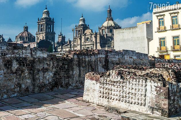 Исторический центр Мехико