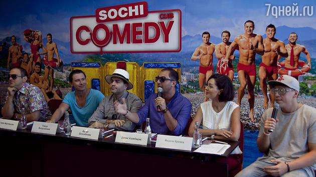 """Пресс- конференция """"Недели высокого юмора"""" в Сочи"""