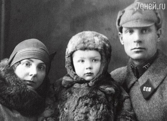 С родителями. 1933 г.