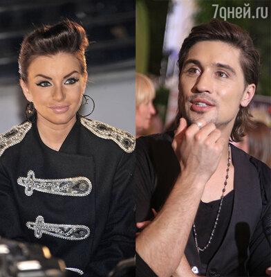 Юля Волкова и Дима Билан
