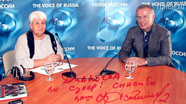 Диана Берлин с Вячеславом Фетисовым