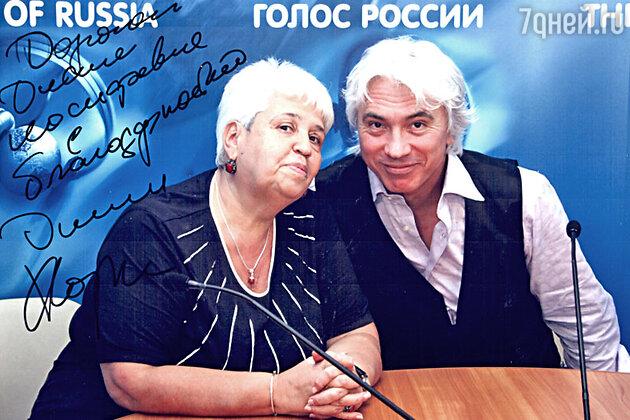 Диана Берлин с  Дмитрием Хворостовским