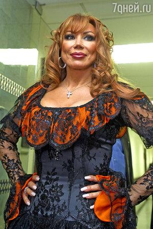 Маша Распутина. 2014 г.