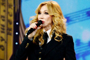 Маша Распутина впервые прокомментировала смену имиджа