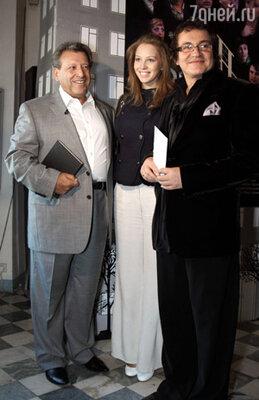 Борис Грачевский, Дмитрий Дибров с женой
