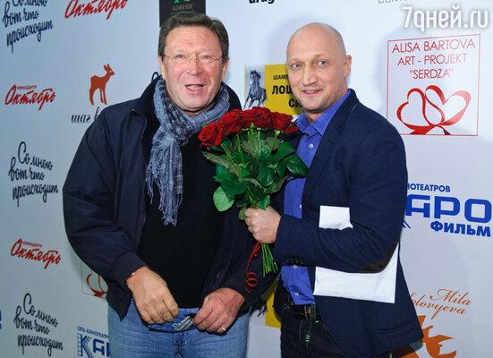 Гоша Куценко и Георгий Мартиросян
