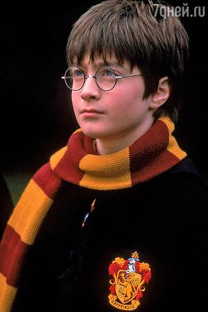 Дэниел Рэдклифф в роли Гарри Поттера. «Гаарри Поттер и филосоофский каамень». 2001 год