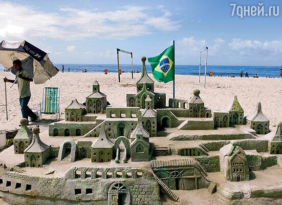 Мелкий чистый песок Копакабаны прекрасно подходит для строительства замков