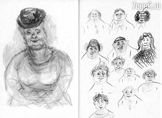 Рисунки Раневской