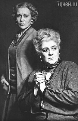 «Когда Орлову и Раневскую хотели взять в картину на разные возрастные роли, Фаина сказала: «Мы с Любочкой ровесницы, как я могу играть ее бабушку?» После этого Орлова перестала с ней общаться»