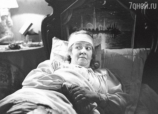 «Как-то на гастролях Раневская попросила молодого актера принести ей кофе вномер. Онпринес, а она лежит надиване нагишом испрашивает: «Вас не смущает, что я курю «Беломор»?» (В фильме «Весна», 1947 г.)