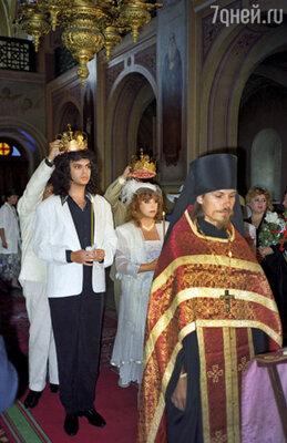 Венчание в Иерусалиме. 15 мая 1994 г.