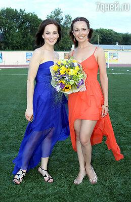 Ирина Медведева и Валерия Ланская