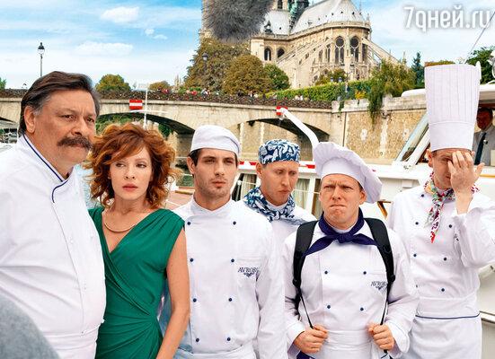 Герои популярного сериала перебрались изМосквы в столицу Франции