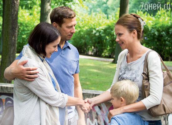 Андрей Мерзликин, Ольга Сутулова и Мария Миронова со своим экранным сыном в исполнении Арсения Ромашина