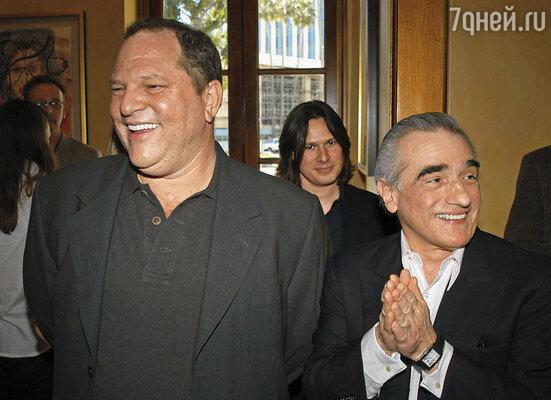 Харви преспокойно обедал со Скорсезе, чьи «Банды Нью-Йорка» провалились в прокате и нанесли Вайштейнам миллионные убытки. Беверли-Хиллз, 2033 г.