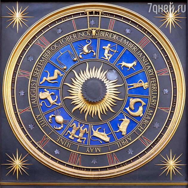 Астрологический прогноз на 11 — 17 мая