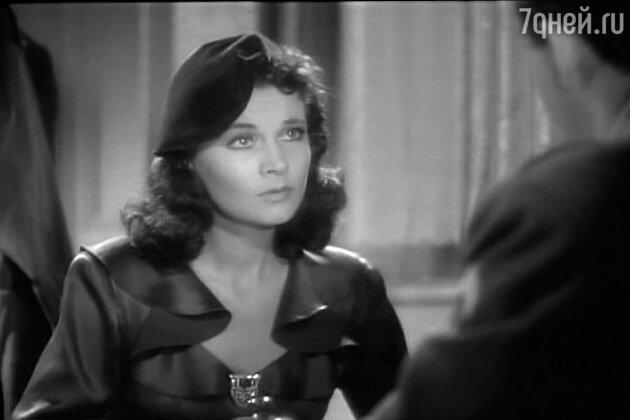 Вивьен Ли в фильме «Мост Ватерлоо» (1940)