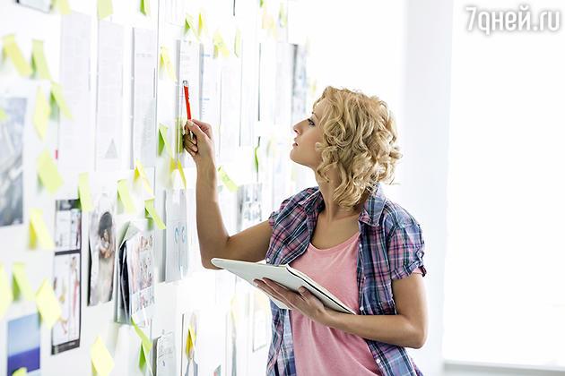 Гораздо продуктивнее выключить все программы-обязательства и выполнять список дел последовательно