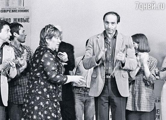 «Современник». На фото: Галина Волчек с Игорем Квашойи Валентином Гафтом