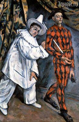 Цена на картину Сезанна  «Пьеро и Арлекин»,  написанную в 1888 году,  росла в геометрической  прогрессии