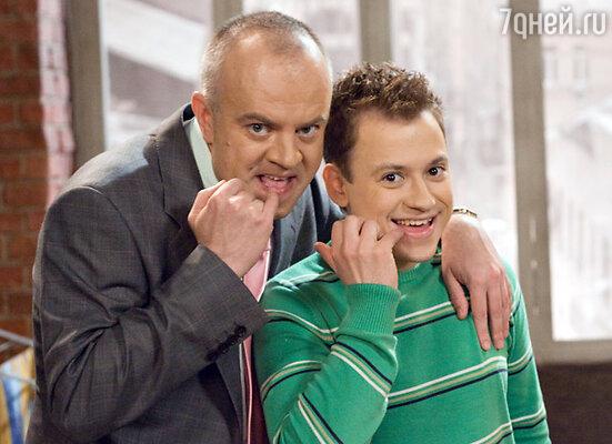 Сильвестр Андреевич (Алексей Климушкин) и Саша (Андрей Гайдулян). Кадр из сериала