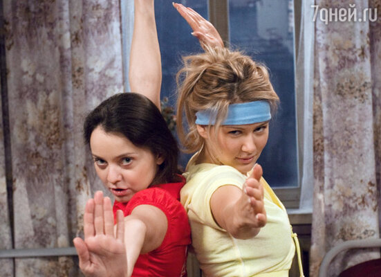 Таня (Валентина Рубцова) и Алла (Мария Кожевникова). Кадр из сериала