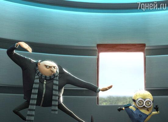 Кадр мультфильма «Гадкий Я»