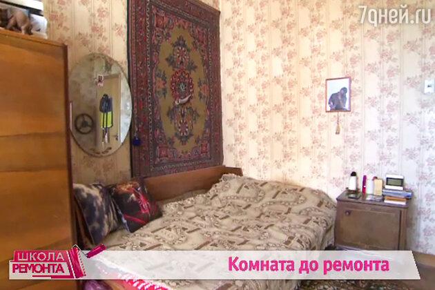 Спальня до ремонта