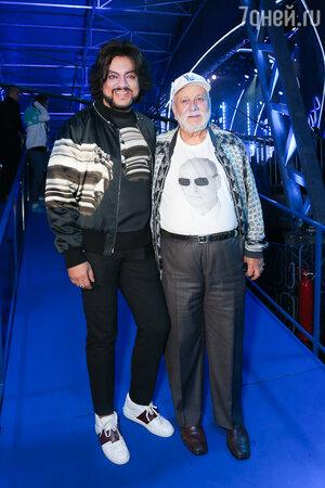 Филипп и Бедрос Киркоровы