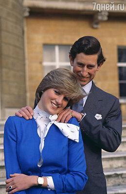 Родители Уильяма — принцесса Диана и принц Чарльз