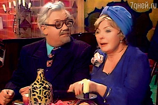 С актером Борисом Рунге они прожили вместе несколько лет. В«Кабачке «13 стульев». 1970-е гг.